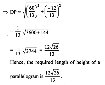 Learncbse.In Class 10 Chapter 14 Co-Ordinate Geometry