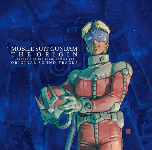 "Mobile Suit Gundam THE ORIGIN LUMO Hen"" Colonna sonora"