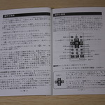 FUNAVO 2000ルーメン プロジェクター (20)