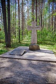 Игнач-крест 10