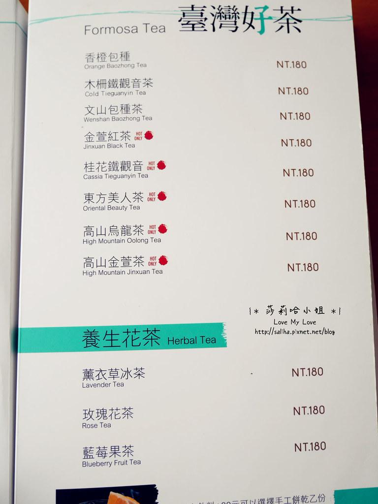 台北貓空餐廳龍門客棧菜單價位menu訂位 (6)