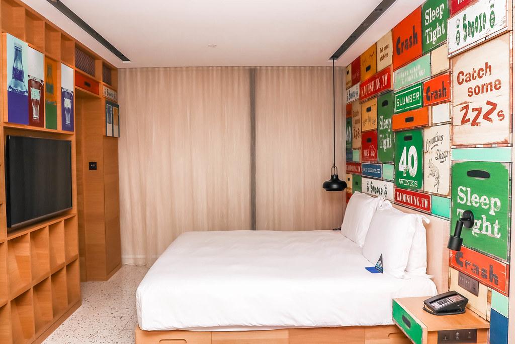 indigo-hotel-kaohsiung-alexisjetsets-7