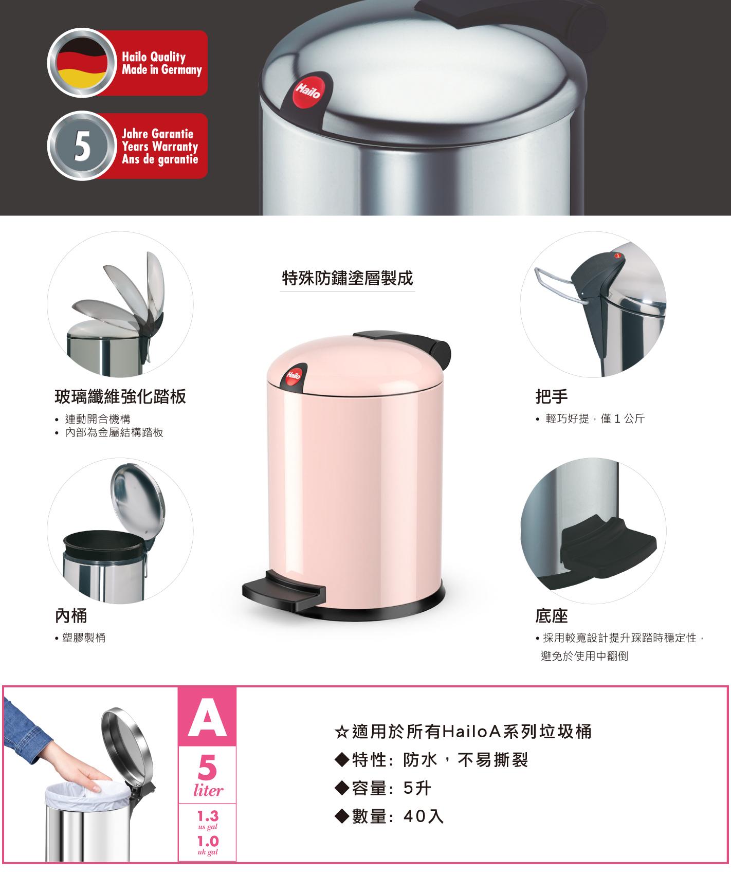 DesignS_pink