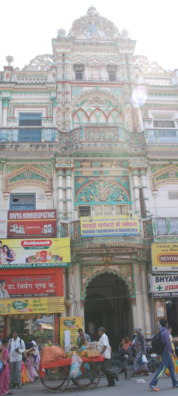 DSC_9244HaridwarDharamshala