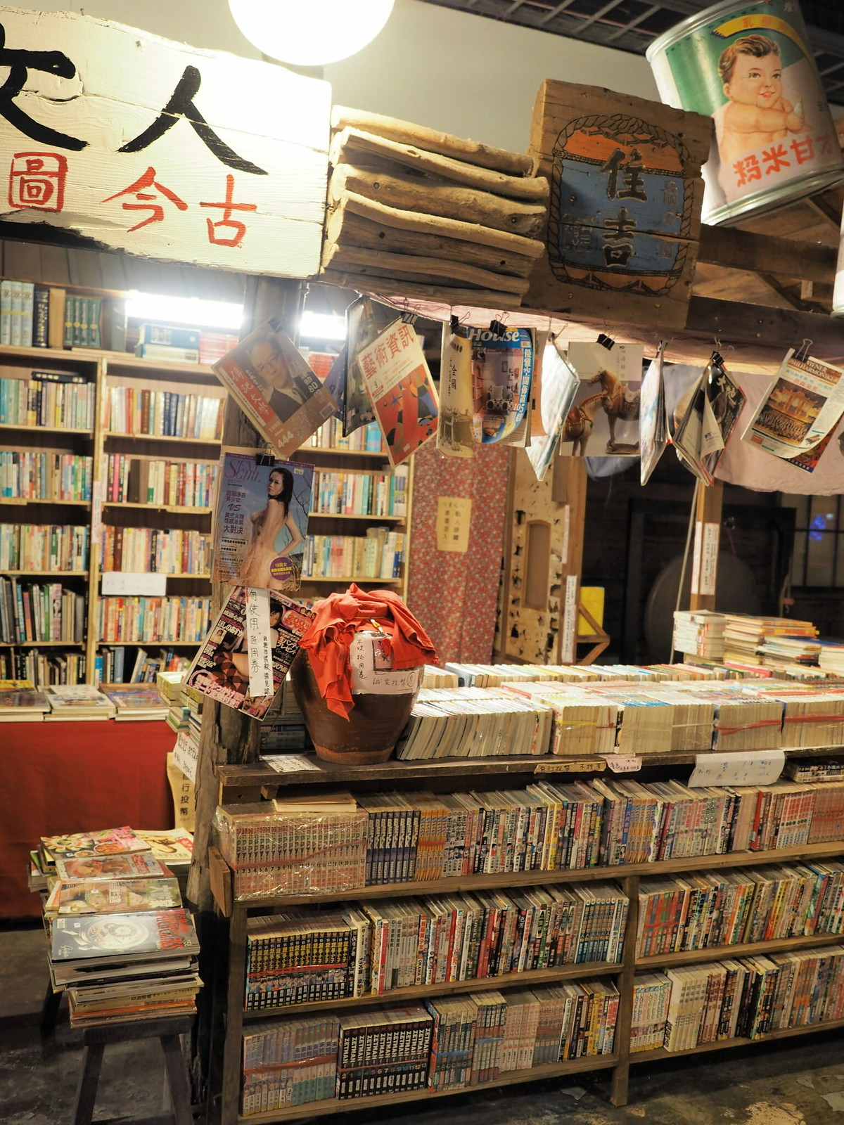 Old books and magazines corner in the village