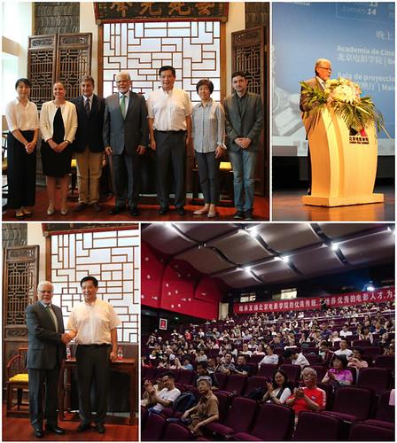 Se inaugura el IV Ciclo de Cine Mexicano Contemporáneo en Beijing