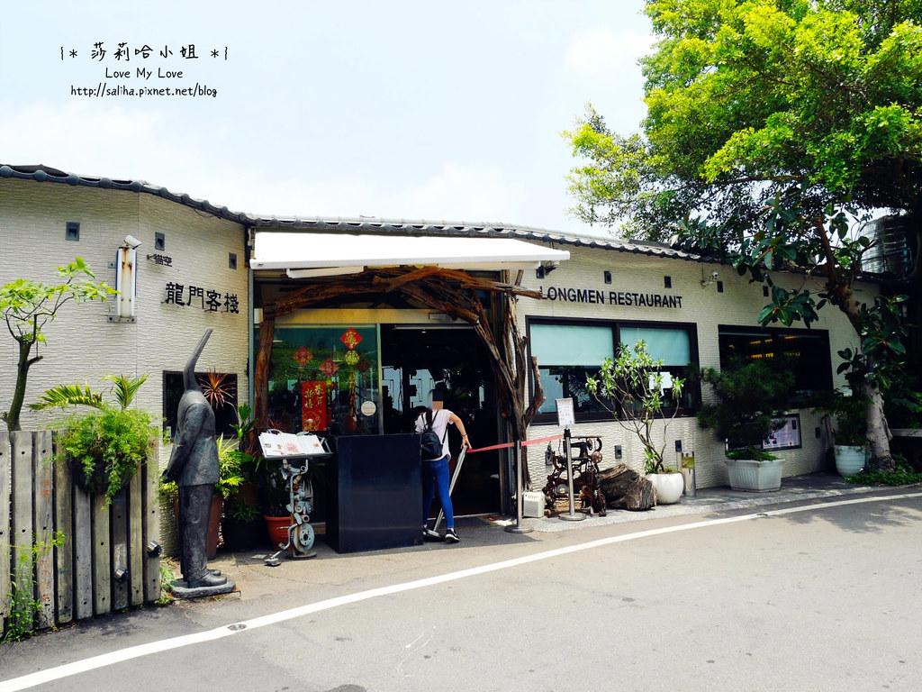 台北貓空人氣餐廳龍門客棧 (1)
