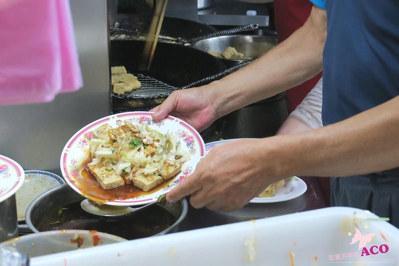 台東美食 林家臭豆腐IMG_6918.JPG