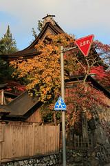 Rokuji no Kane, Koyasan