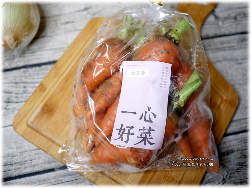 0515一心蔬菜019