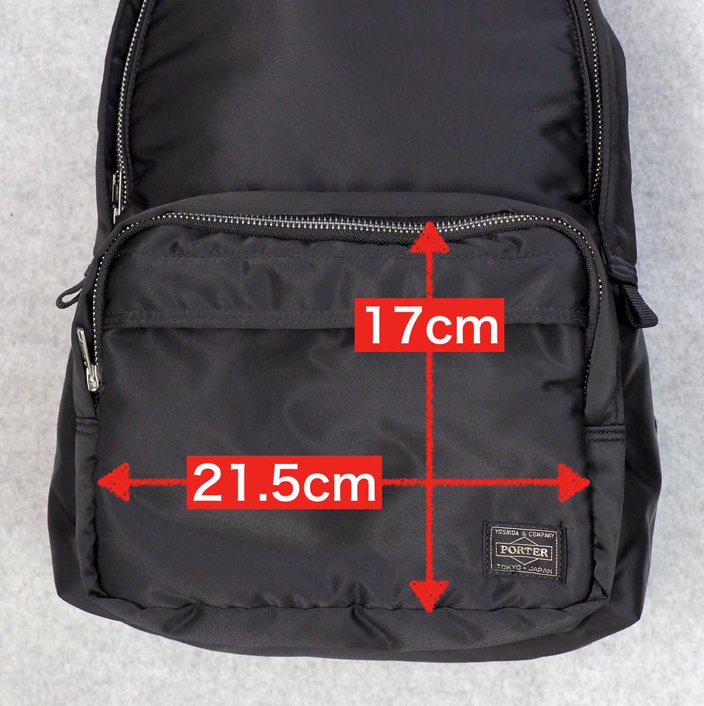 タンカーデイパック/ポケットサイズ