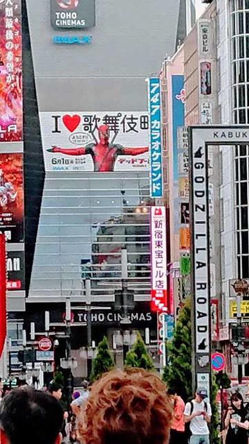 歌舞伎町の女
