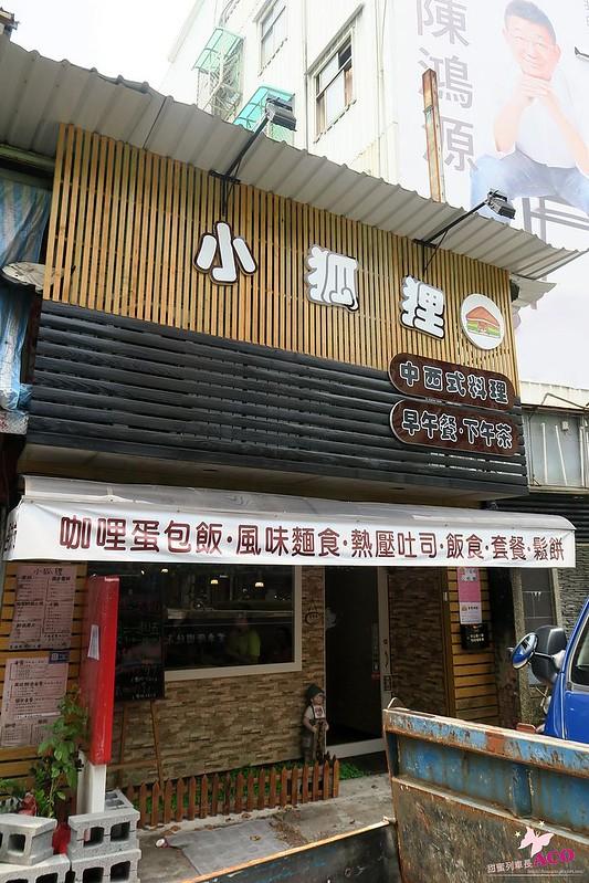 永和早午餐IMG_6731.JPG