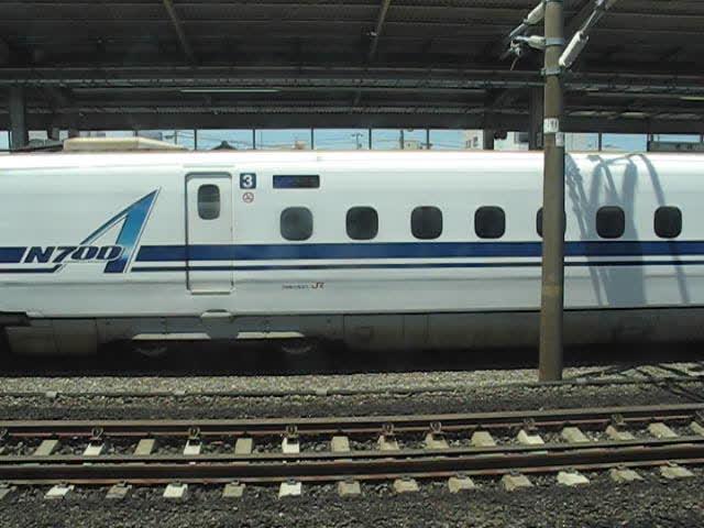 Shinkansen Hikari