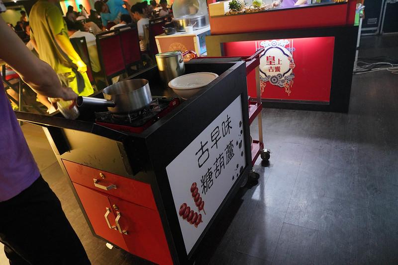 台北燒烤 (32)