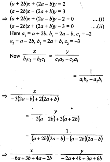 RD Sharma 10 Chapter 3 Pair Of Linear Equations In Two Variables