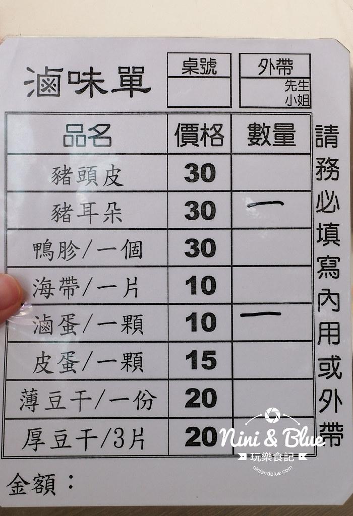 董媽涼麵 台中 科博館 美食02