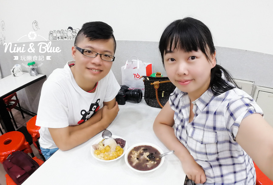 台中剉冰 美村豆花13