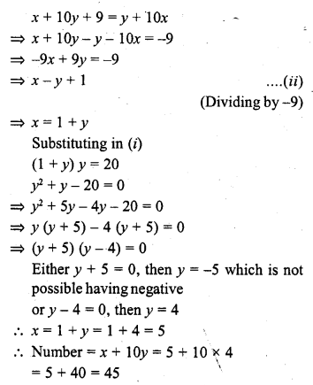 RD Sharma Class 10 Solutions Pair Of Linear Equations In Two Variables