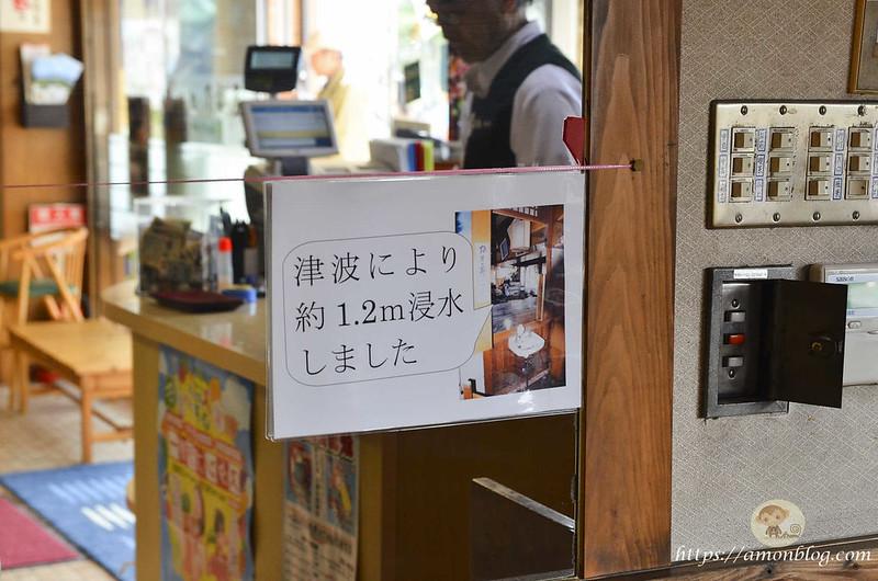 松島南部屋-25