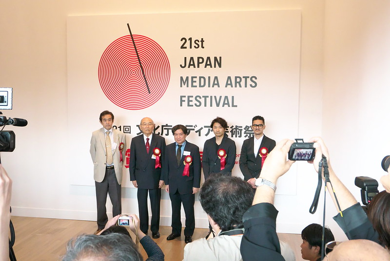 第21回 文化庁メディア芸術祭 受賞作品展