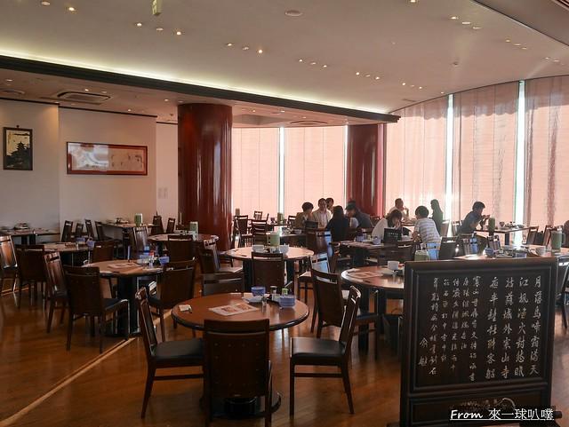 強棒麵創始店 四海樓28