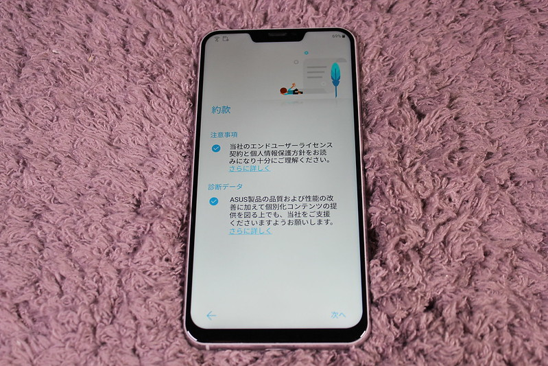 Zenfone 5 開封レビュー (63)