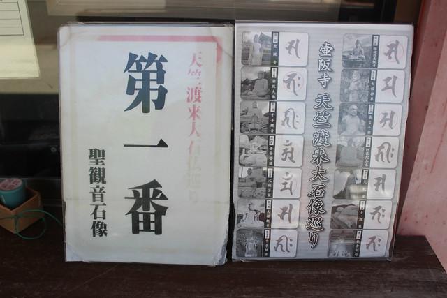 tsubosakadera-stamp001