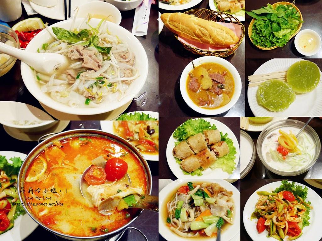 台北公館站美食推薦翠薪越南餐廳食記