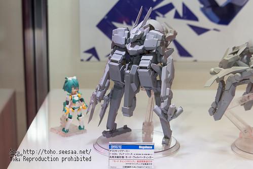 MH2018S_DA-2