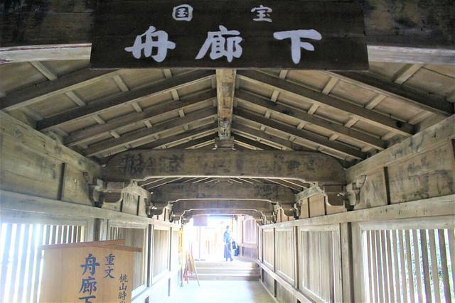 hougonji-insta014