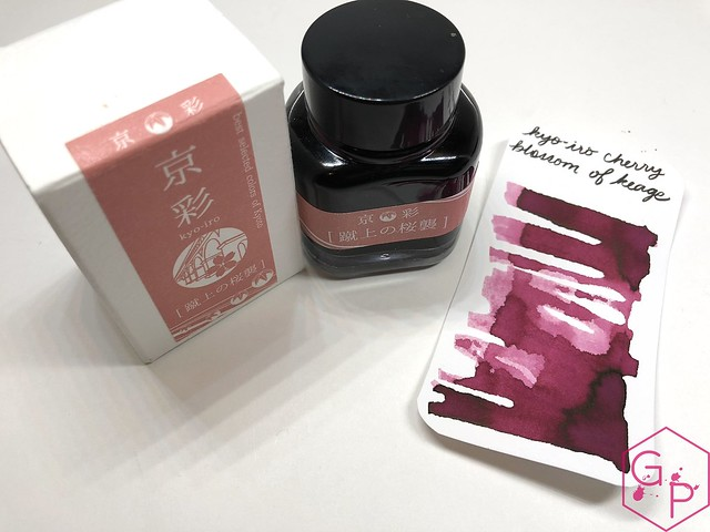Kyo-Iro Cherry Blossoms of Keage Ink Review @PhidonPens 2