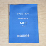 MUSON(ムソン)アクションカメラ 開封レビュー (12)