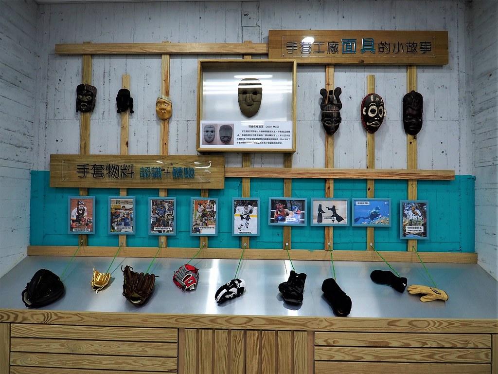 手套博物館 (24)