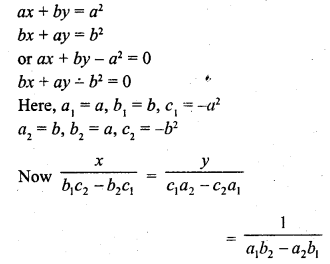 Class 10 RD Sharma Solutions Chapter 3 Pair Of Linear Equations In Two Variables