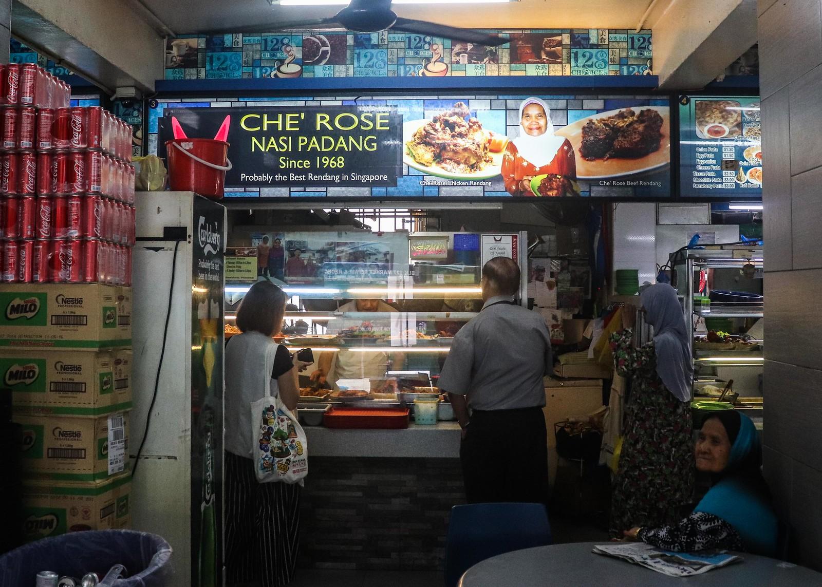 Che Rose Nasi Padang-1号