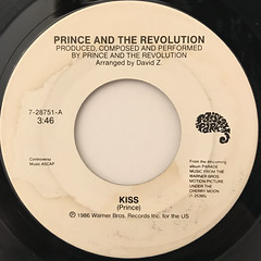PRINCE AND THE REVOLUTION:KISS(LABEL SIDE-A)