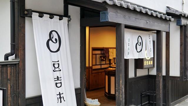 DSC09049-01草津