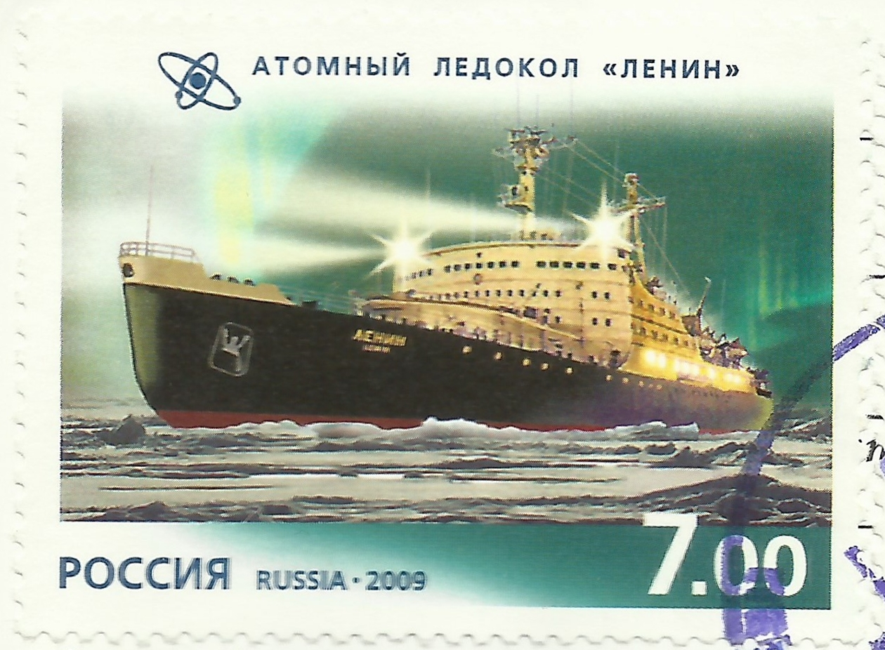Russian Federation - Scott #7143 (2009)