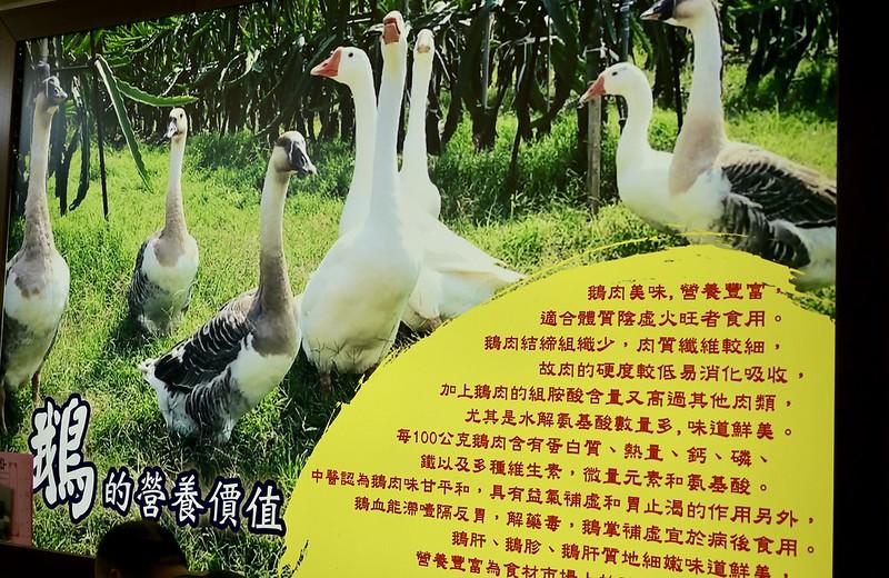 A公鵝肉城 竹東有藏版美食