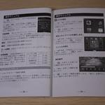 FUNAVO 2000ルーメン プロジェクター (25)