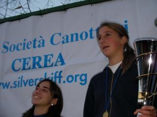 Varese 2007 - Prima prova Gran Fondo