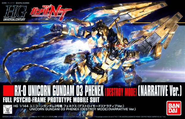 HGUC Unicorn Gundam 03 Phenex [Destroy Mode] (Gundam Narrative) - Box Art