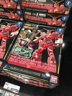RG 1/144 Unicorn Gundam [Destroy Mode] Lighting Model ver. TWC - Box Art