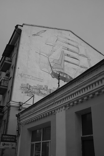 11-06-2018 Vladivostok vol02 (24)