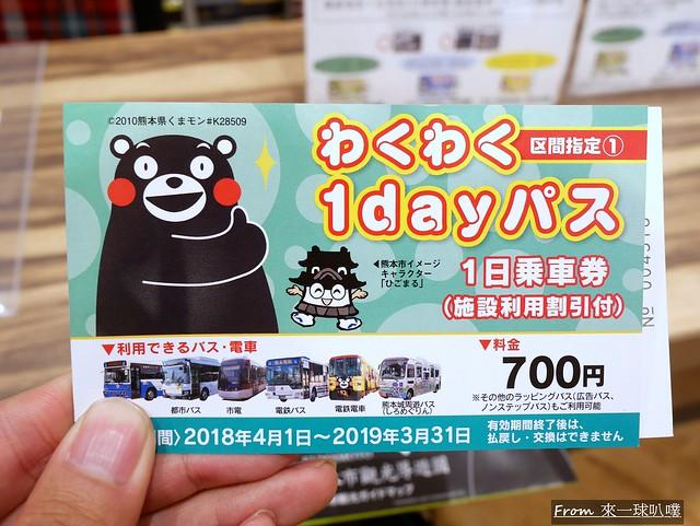 熊本車站11