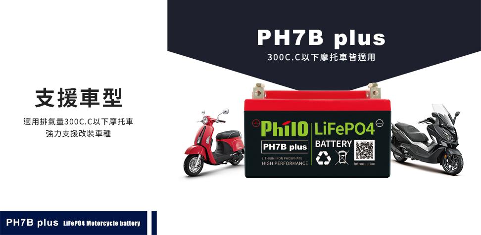 PH7B+_11