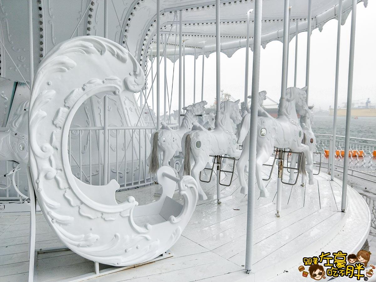 駁二棧貳庫白色旋轉木馬-12