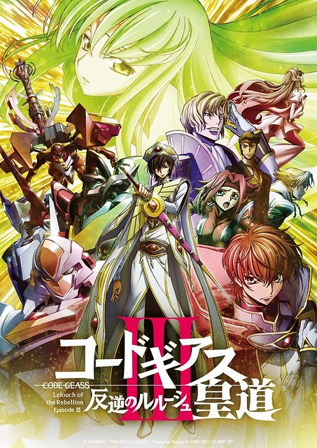 Code Geass Third Movie
