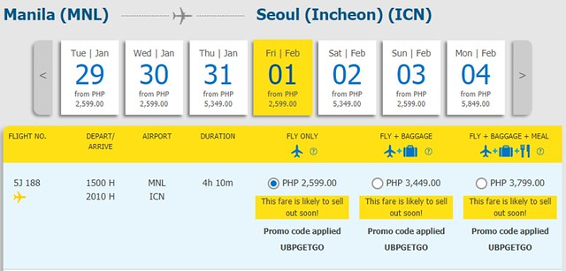 Manila to Seoul Cebu Pacific Promo February 1, 2019